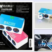 供应益加多功能一分三车载点烟器一拖三点烟器车载转换器带USB多孔转换器批发
