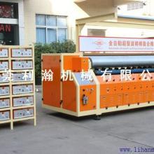 供应超声波裥棉机复合机非织造布生产线