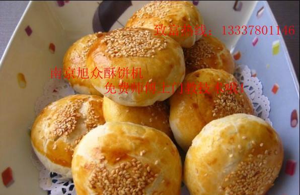 供应酥饼生产线绿豆饼机老婆饼机