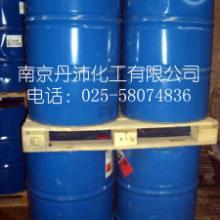 供应BASF巴斯夫异佛尔酮二 胺 IPDA