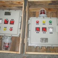 电磁阀防爆控制箱,阀门防爆控制箱,起动机防爆控制箱
