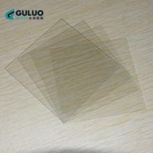 供应用于仪器饰品的各种尺寸玻璃 厚度0.55mm-2mm