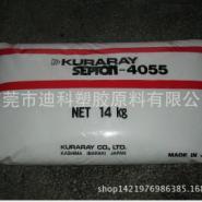 SEBS日本可乐丽4044软胶玩性用品图片