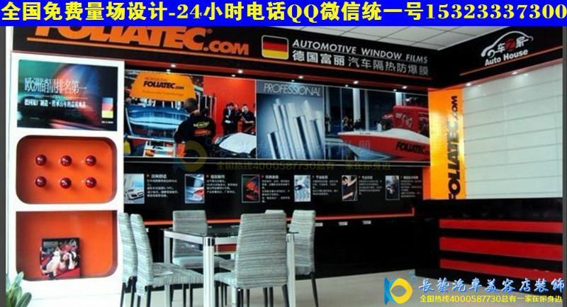 汽车美容薪资装修洗车店装修效果图市场2/4平面设计师在风格的店面图片