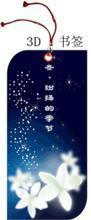 供应上海服装吊牌设计、印刷、制作,上海子蔚印务最专业,全城最低价,直到时你满意