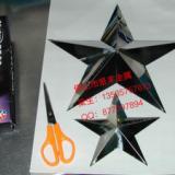 供应不锈钢五角星不锈钢信报箱金属制品