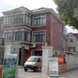 供应南京家用太阳能发电设备|低价促销