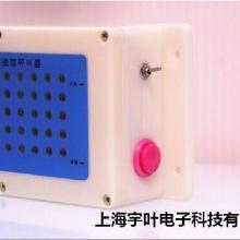 供应银川楼层呼叫器/呼叫器厂家/呼叫器质量好/呼叫器防水在哪里