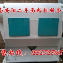 供应用于面粉厂的甘肃二手面粉机