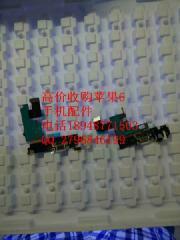 供应ipad5送话器收购MDM6610