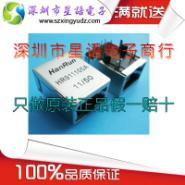 HR911170A千兆网络变压器大量现货图片