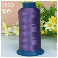 涤纶缝纫线图片