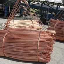 供应用于废铜再生的佛山废铜回收批发