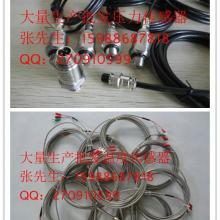 供应空压机国产压力传感器PT304和PT306和PT309