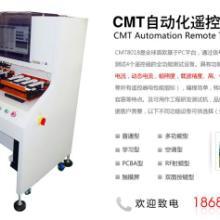 供应红外线全功能测试机红外遥控器样机检测批发