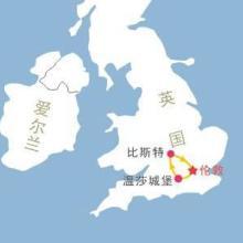 供应出口英国外贸外包CE认证,出口英国外贸外包怎样,广州出口英国外贸外包