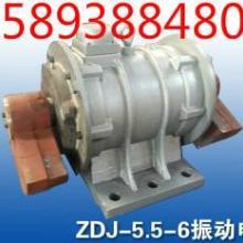 供应ZDJ-5.5-6振动电机功率5.5KW振动电机放矿机专用振动电机图片