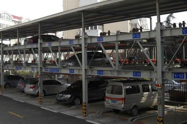 安徽智能停车设备|安徽智能停车设备供货商|安徽智能停车设备安装|安徽智能停车设备安装定做