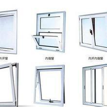供应悬窗、上悬窗、纱窗、隔断、幕墙、铝木门窗批发
