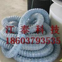 供应200透水软管,软式透水管生产厂家