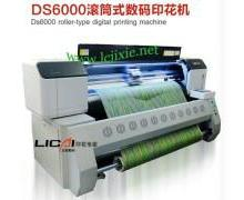 供应广州DS6000滚筒式数码印花机,广州数码印花机厂,广州数码印花设备厂家批发