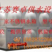 上海箱泵一体化设备赛卓供水图片