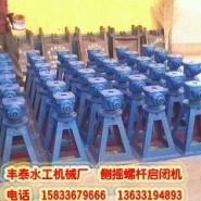 天津螺杆式启闭机生产厂家图片