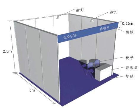 2017特高压电气展览会