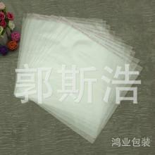 供應opp膠袋塑料透明袋子