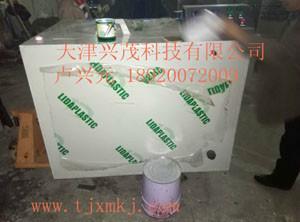 TX-7智能型镀铬液除杂设备图片