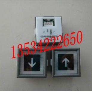 东芝电梯按钮东芝CV330电梯按钮图片
