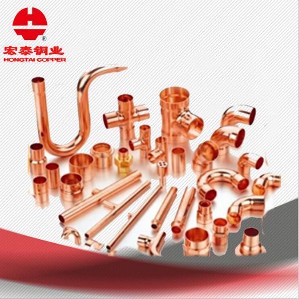 供应铜管件/水暖铜管件/空调铜管件