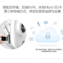 供应萤石C2mini无线网络摄像机wifi智能 家庭监控摄像头