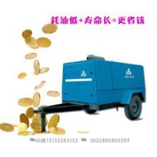 供应LGCY-12/10移动式空压机批发