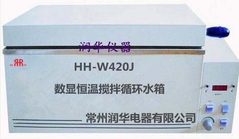 最好的气浴振荡器推荐13915811388气浴振荡器胺