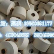 全纯涤纱线生产厂家图片