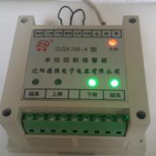 供应GSK1M-4锅炉水位自动控制报警器