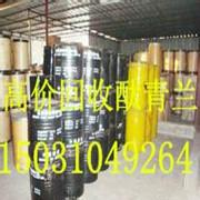 供应回收分散染料15031049264