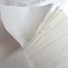 供应擦手纸,擦手纸专业生产商,擦手纸价格,擦手纸批发,擦手纸销售