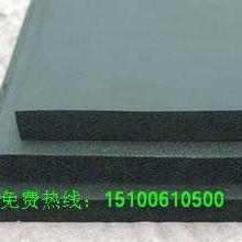 供应难燃橡塑保温板/橡塑保温板防火等级,导热系数/规格10mm/橡塑板图片批发