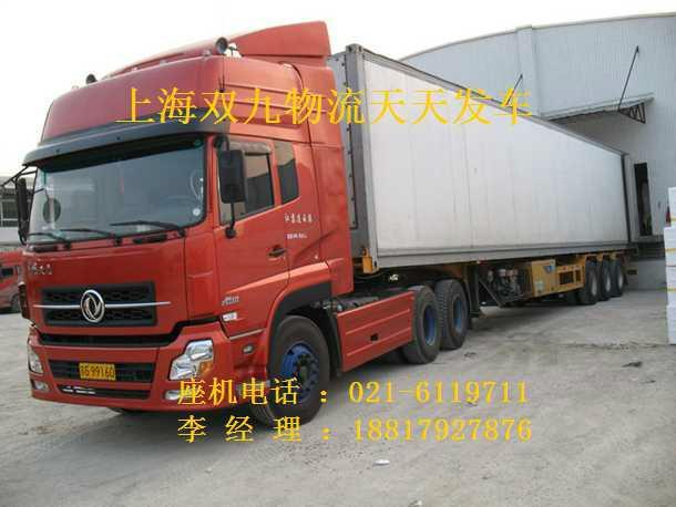 供应上海到新芜区冷藏车运输