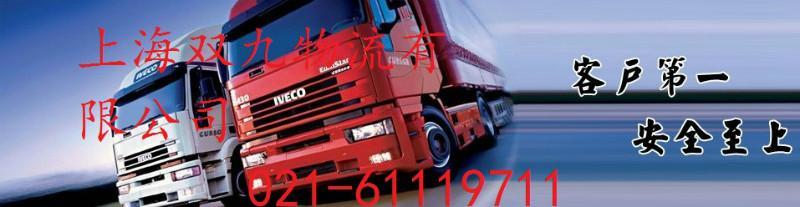 供应上海到新兴区冷藏车运输