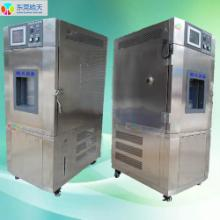 供应80L恒温恒湿试箱,东莞高低温试验箱最低价图片