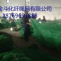 供应建筑防尘网