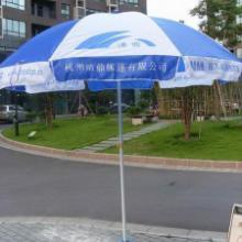 供应深圳太阳伞价格深圳太阳伞供应商
