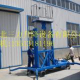 供应铝合金升降机批发厂商