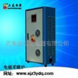 供应北京通州区三友电磁感应采暖炉,热效率高、使用范围广、智能控温