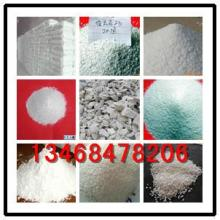 供应塑料制品用活性钙
