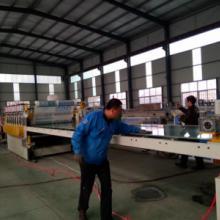 供应塑料模板生产线