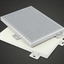 供应南宁铝单板天花吊顶-铝单板价格-铝单板生产厂家-铝单板供应商批发